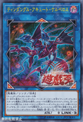 exfo jp 045.PNG